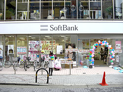 SoftBank press release on Feb. 26.